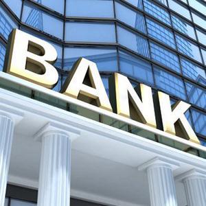 Банки Анапы
