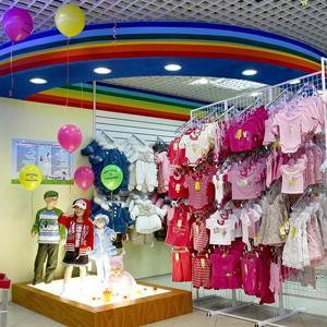 Детские магазины Анапы