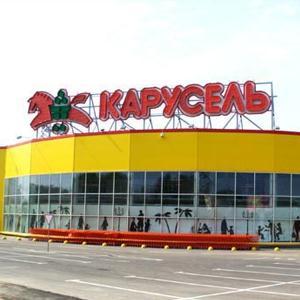Гипермаркеты Анапы