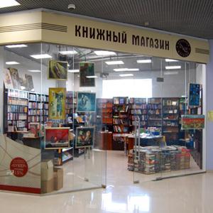 Книжные магазины Анапы