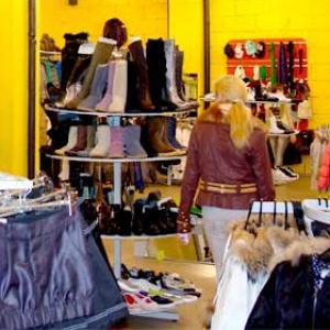 Магазины одежды и обуви Анапы