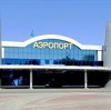 Аэропорты в Анапе