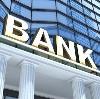 Банки в Анапе