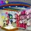 Детские магазины в Анапе