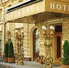 Гостиницы в Анапе
