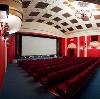 Кинотеатры в Анапе