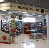 Книжные магазины в Анапе