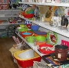 Магазины хозтоваров в Анапе