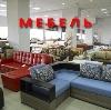 Магазины мебели в Анапе