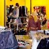 Магазины одежды и обуви в Анапе