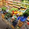 Магазины продуктов в Анапе