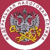 Налоговые инспекции, службы в Анапе