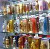 Парфюмерные магазины в Анапе