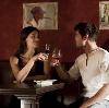 Рестораны, кафе, бары в Анапе