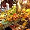 Рынки в Анапе