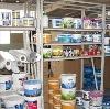 Строительные магазины в Анапе