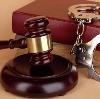 Суды в Анапе