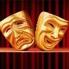 Театры в Анапе