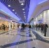 Торговые центры в Анапе