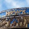 Зоопарки в Анапе