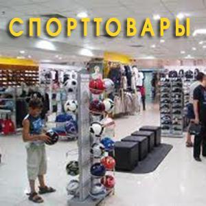 Спортивные магазины Анапы