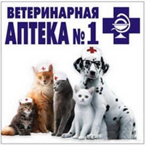 Ветеринарные аптеки Анапы
