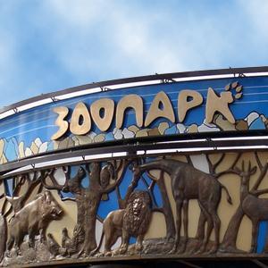 Зоопарки Анапы